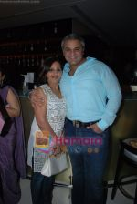Rahul Nanda with wife at Vandana Sajananis and Rajesh Khattars sangeet in D Ultimate Club on May 2nd 2008.JPG