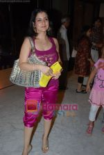 Sameena Khan at Raell Padamsee_s Freedom Show in NCPA on May 2nd 2008 (2).JPG