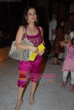 Sameena Khan at Raell Padamsee_s Freedom Show in NCPA on May 2nd 2008 (3).JPG