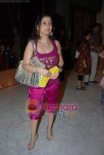 Sameena Khan at Raell Padamsee_s Freedom Show in NCPA on May 2nd 2008 (8).JPG