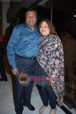 Sanjay Bajaj with wife at Raell Padamsee_s Freedom Show in NCPA on May 2nd 2008.JPG
