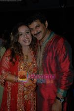 Vandana Sajanani with Rajesh Khattar at Vandana Sajananis and Rajesh Khattars sangeet in D Ultimate Club on May 2nd 2008 (8).JPG
