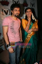 Emraan Hashmi, Lola Kutty at a promotional Channel V shoot on May 3rd 2008(6).JPG