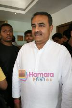 Praful Patel at the launch of Hotel Vihang Orchid in  Thane on May 4th 2008(1).JPG