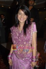 Simple Kaul at Vandana Sajnani and Rajesh Khattar_s wedding reception in BJN Hall on May 5th 2008(3).JPG