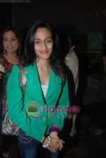 at Jaihind Album launch in  Taj Land_s End on May 5th 2008(8).JPG