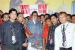 Amitabh Bachchan at Special screening of Bhoothnath in Cinemax collge road , Nasik on May 8th 2008 (2)~0.jpg