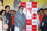 Amitabh Bachchan at Special screening of Bhoothnath in Cinemax collge road , Nasik on May 8th 2008 (3).jpg
