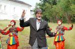 Amitabh Bachchan in Bhoothnath (2).jpg
