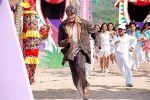 Amitabh Bachchan, Aman Siddiqui in Bhoothnath (3).jpg