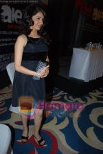 Bhagyashree at the Launch of Red Alert - The War Within in ITC Grand Maratha on May 12th 2008(3).JPG