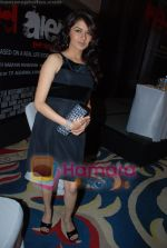 Bhagyashree at the Launch of Red Alert - The War Within in ITC Grand Maratha on May 12th 2008(4).JPG