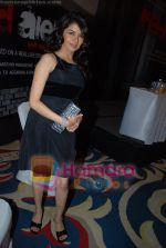 Bhagyashree at the Launch of Red Alert - The War Within in ITC Grand Maratha on May 12th 2008(5).JPG