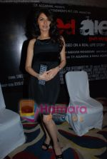 Bhagyashree at the Launch of Red Alert - The War Within in ITC Grand Maratha on May 12th 2008(8).JPG