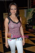 Roshni Chopra at the music launch of Ghatothkach in PVR Juhu  on May 14th 2008(2).JPG