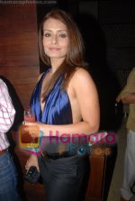 at Ciroc vodka introduced a new menu at Wink Bar in Taj President on May 16th 2008(2).JPG