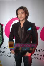 Adhyayan Suman at  Haal-e-dil music launch in JW Marriott  on May 17th 2008(2).JPG