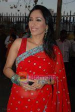 Ketki Dave at Star Pariwar Awards on May 17th 2008(3).jpg