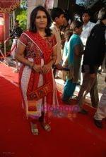 Nimisha Vakharia at Star Pariwar Awards on May 17th 2008(3).jpg