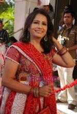 Nimisha Vakharia at Star Pariwar Awards on May 17th 2008(4).jpg