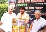 Rahul_s Album Launch by Delhi Chief Minister Shiela Dikshit (2).jpg