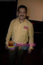 Raman Maroo at Mere Baap Pehle Aap Music Launch in PVR Cinema Juhu on May 21st 2008(17).JPG