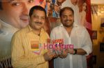 Raman Maroo, Vidyasagar at Mere Baap Pehle Aap Music Launch in PVR Cinema Juhu on May 21st 2008(2).JPG