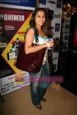 Ritu Chaudhary at Be Kind Rewind premiere in PVR on May 20th 2008(3).JPG