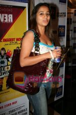 Ritu Chaudhary at Be Kind Rewind premiere in PVR on May 20th 2008(5).JPG