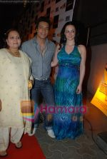 Rocky S with his family at Dhoom Dhadaka premiere in Cinemax on May 22nd 2008(2).JPG