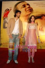 Priyanka Mehra and Aseem Ali Khan at Zindagi Tere Naam music launch in Hotel Sun N Sand on May 23rd 2008(2).JPG