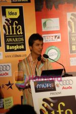 at the IIFA press meet in Fun Cinemas on May 27th 2008(17).JPG