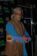 Sudhir Mishra at The Launch of NDTV Lumiere_s The Orphanage in PVR Juhu on May 29th 2008(12).JPG