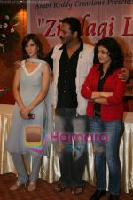 Anupama Verma, Milind Gunaji, Ragini Khanna at the Mahurat of film Zindagi Live in Raheja Classic on June 2nd 2008(26).JPG