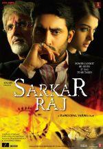 Sarkar Raj Poster (2).jpg