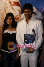 Shipra Singh, Gaurav Chopra  at the Launch of Morani_s musical City of Dreams in Sophia Auditorium on June 6th 2008(2).JPG