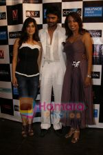 Shipra Singh, Gaurav Chopra, Kashmira Shah at the Launch of Morani_s musical City of Dreams in Sophia Auditorium on June 6th 2008(5).JPG