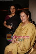 Kamiya Malhotra, Poonam Sinha at Shatrughan Sinha_s Bash in D Ultimate Club on June 6th 2008(2).JPG