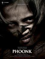 Phoonk - First Look.jpg