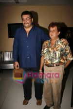 Ajit Khan at the launch of German-based singer Kamal Maharshi_s album in D Uktimate Club on 10th June 2008(6).JPG
