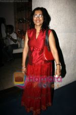 Madhushree at Mika Singh_s Bday bash in Rock Bottom on 10th June 2008(2).JPG