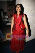 Madhushree at Mika Singh_s Bday bash in Rock Bottom on 10th June 2008(42).JPG