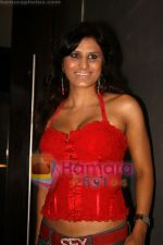 at Mika Singh_s Bday bash in Rock Bottom on 10th June 2008(21).JPG