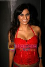 at Mika Singh_s Bday bash in Rock Bottom on 10th June 2008(23).JPG