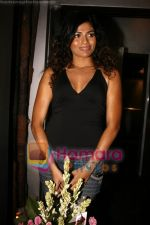 at Mika Singh_s Bday bash in Rock Bottom on 10th June 2008(26).JPG