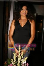 at Mika Singh_s Bday bash in Rock Bottom on 10th June 2008(27).JPG