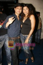 at Mika Singh_s Bday bash in Rock Bottom on 10th June 2008(53).JPG