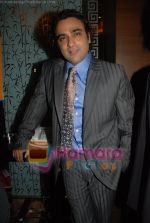 Saahil Chadha at the music Launch of Thodi Life Thoda Magic in China House on 11th June 2008(3).JPG