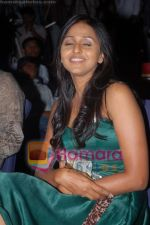 Smita at the Launch of Smita_s Pop Albun on 11th June 2008(10).JPG