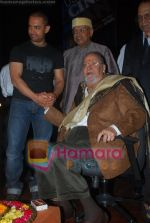 Aamir Khan, Shammi Kapoor, Shakti Samanta at Grand Finale of the 10th Osian_s Cinefan Film Festival in Mumbai, NCPA on June 14th 2008 (5).JPG